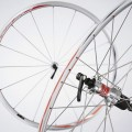 Shimano WH RS20 S Wheelset