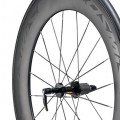 Mavic Cosmic Carbone 80 Wheelset