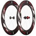 Bontrager Aeolus 9.0 Wheelset
