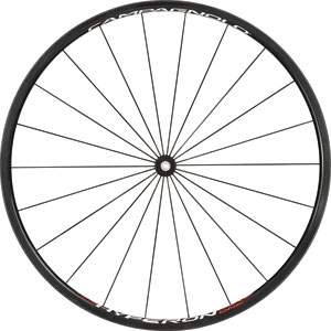 Campagnolo Hyperion One Wheelset Campagnolo Hyperion One Wheelset